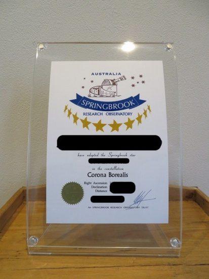 スターネーミングギフトの命名証明書