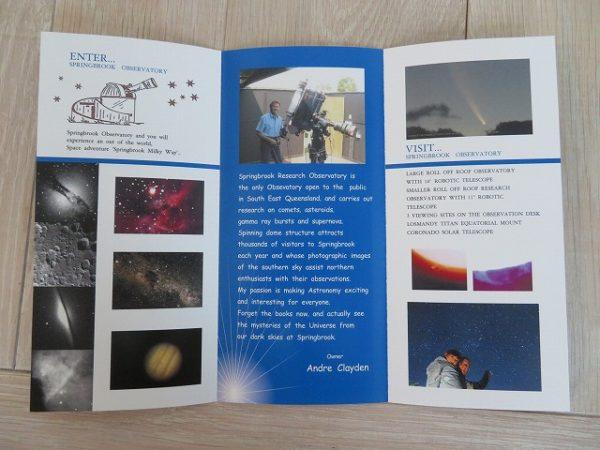 スプリングブルック天文台のパンフレットの中身
