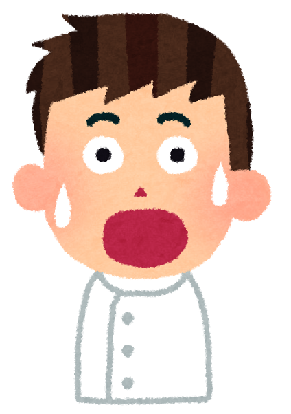https://rikutaro.com/wp-content/uploads/2019/07/nurse_man2_surprise1.png