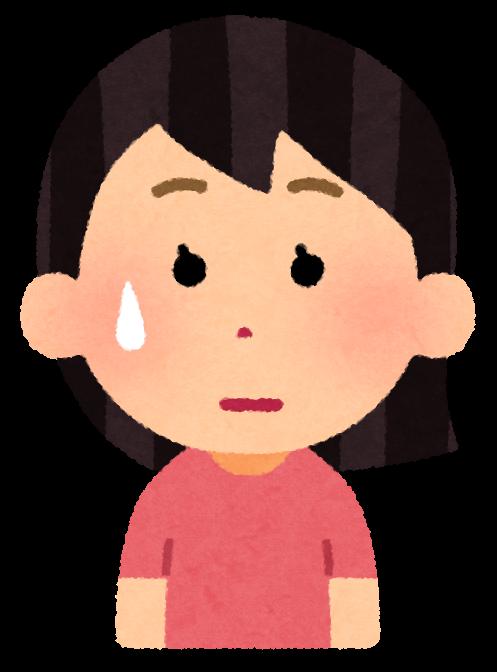 https://rikutaro.com/wp-content/uploads/2019/08/necchusyou_face_girl21.png