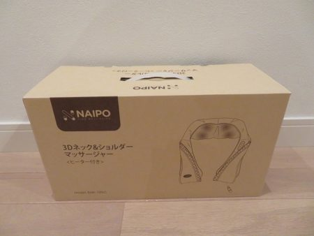 NAIPO3Dネック&ショルダーマッサージャーの外箱