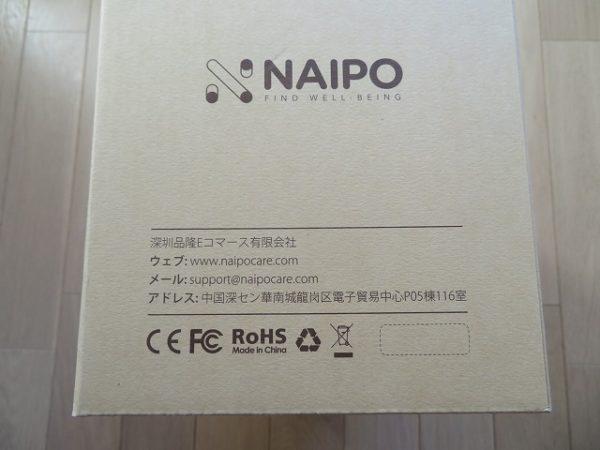 NAIPOは中国製品です