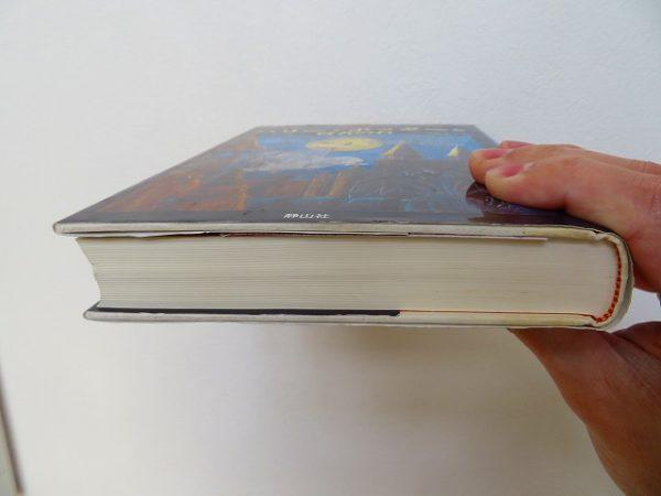 ハリーポッター賢者の石は455ページある