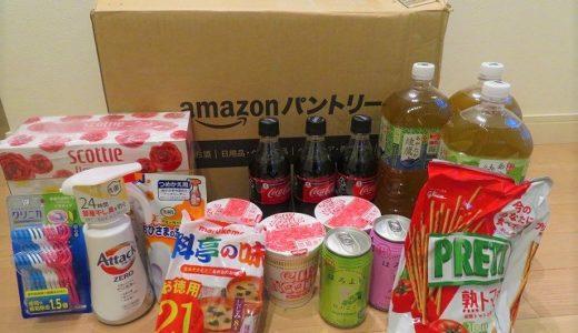 Amazonパントリーは忙しい子育て世代におすすめ【お得な使い方も紹介】
