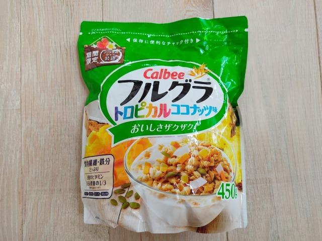 フルグラトロピカルココナッツ