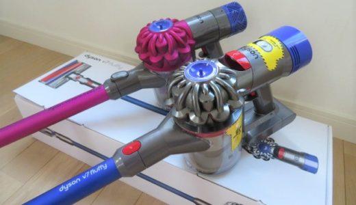 【3万円台】ダイソンコードレス掃除機は「型落ち」がおすすめな5つの理由