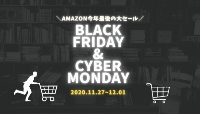 Amazonblackfriday&cybermonday
