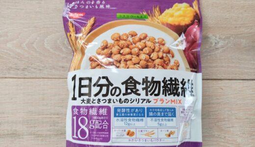 【日精シスコ:1日分の食物繊維】これ1食で食物繊維不足が解決するスーパーシリアル