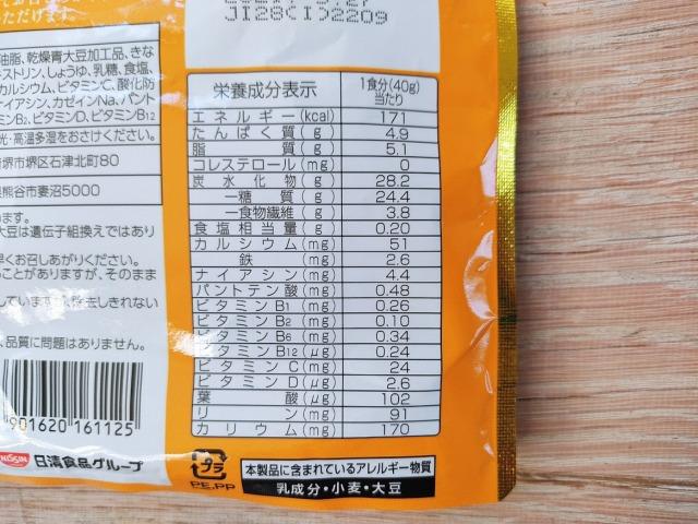 ゴロっとグラノーラ3種のまるごと大豆の栄養成分