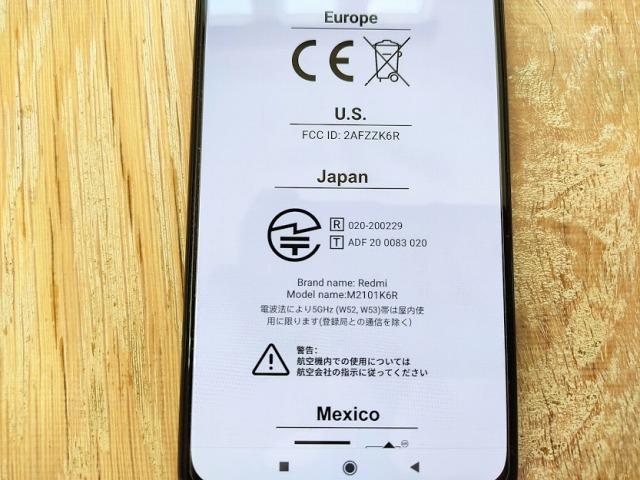 日本版Redmi note10 proは技適を取得