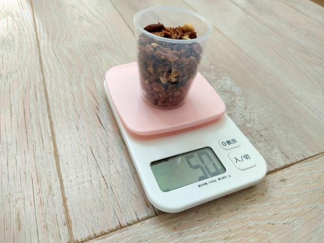 ごろっとグラノーラチョコナッツ糖質60%オフ50g