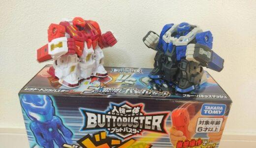 【ブットバスター:レビュー】対戦型ロボットで親子で盛りあがる!口コミ・評判も紹介